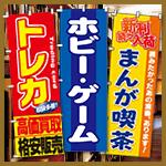 本・コミック・ゲーム