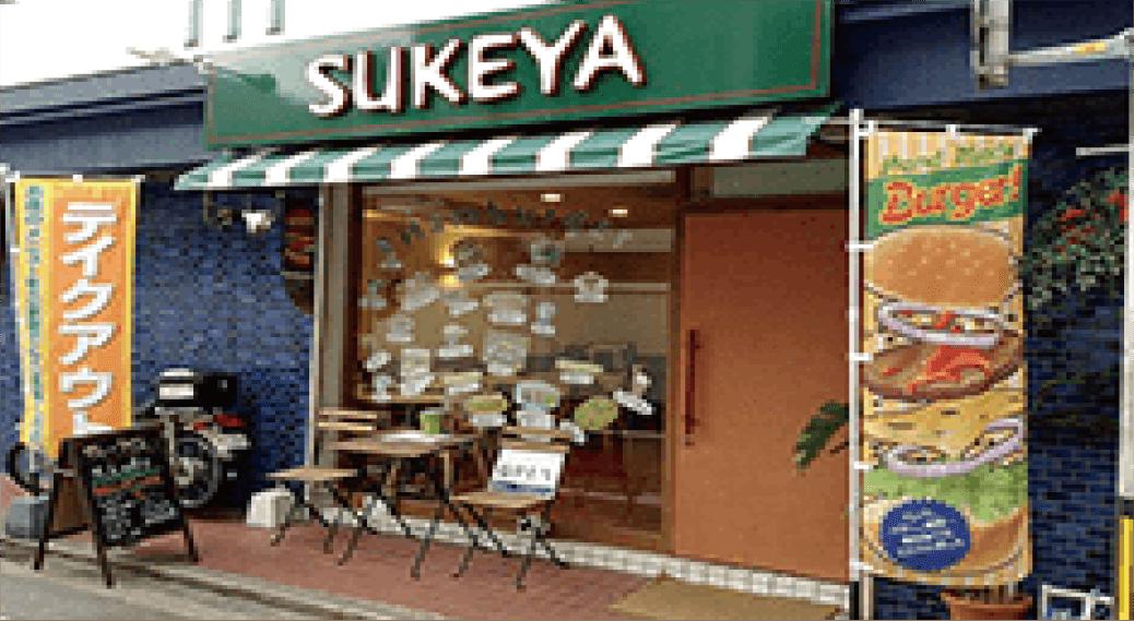 福岡県 飲食店「SUKEYA」 井上様