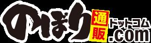 のぼり通販.com/株式会社バルワード