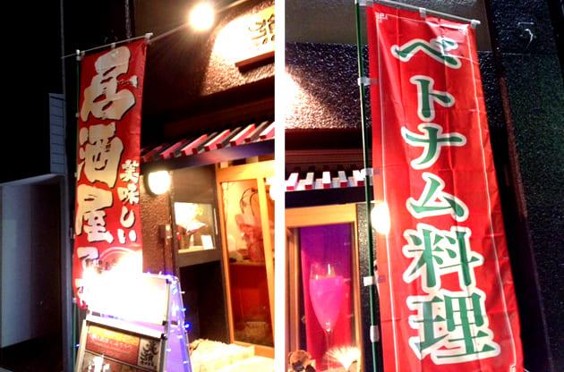 東京都  「居酒屋 豪熊」  古川様
