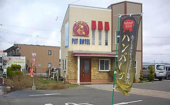 山口県  「Grand Café la fiore」  桃坂様