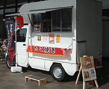 新潟県  「たこやきだるま」  石川様