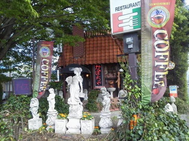 群馬県  飲食店「香慕茶」  南雲様