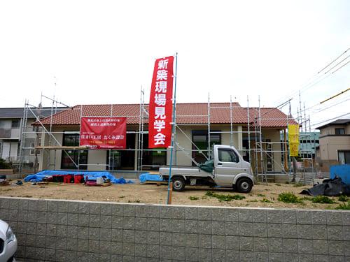 愛知県  「住まい工房 たくみ設計」  籾山様