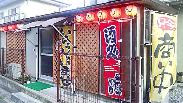 奈良県  飲食店経営  岡井様