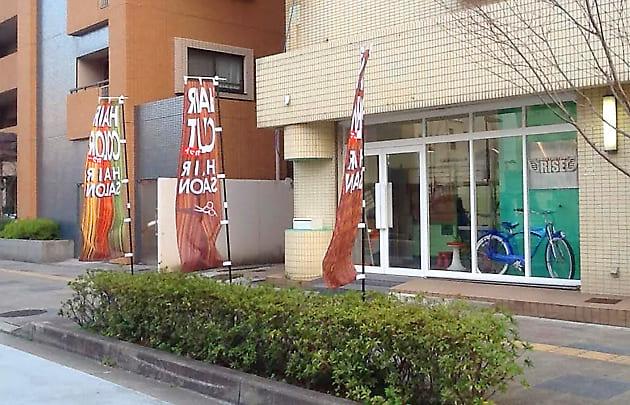 大分県  美容室「Hair Factory RISE」  斉藤様