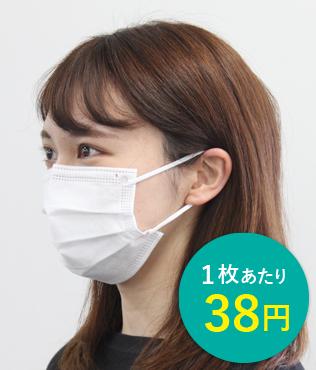 白色不織布3層マスク