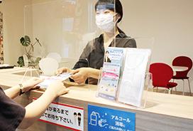 感染予防を促す事で、企業のイメージUP