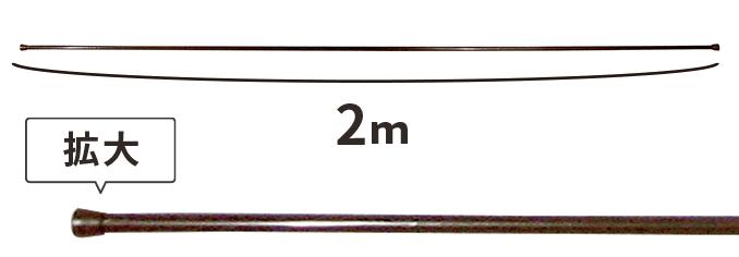 スチール製 1m