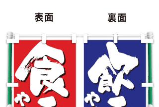 表と裏のデザイン詳細