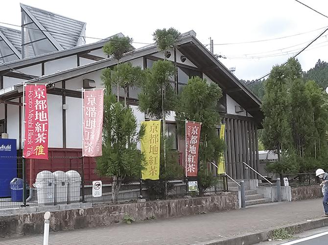 京都地紅茶のぼり旗設置