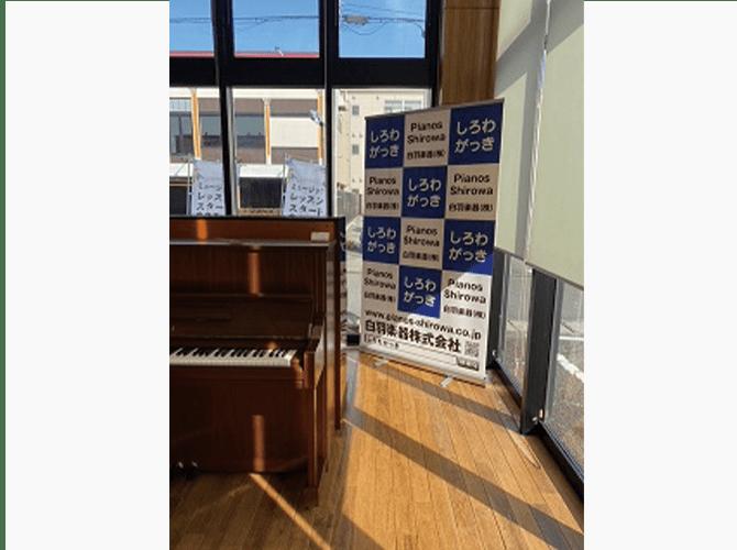 白羽楽器株式会社ロールアップバナースタンド