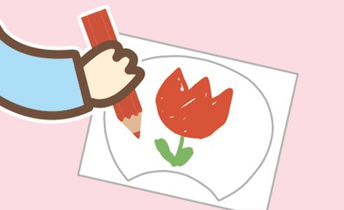 うちわ手描き手順1