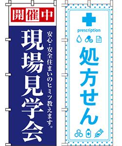 インクジェット印刷の特徴