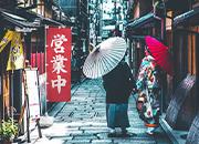 京都市の景観とのぼり