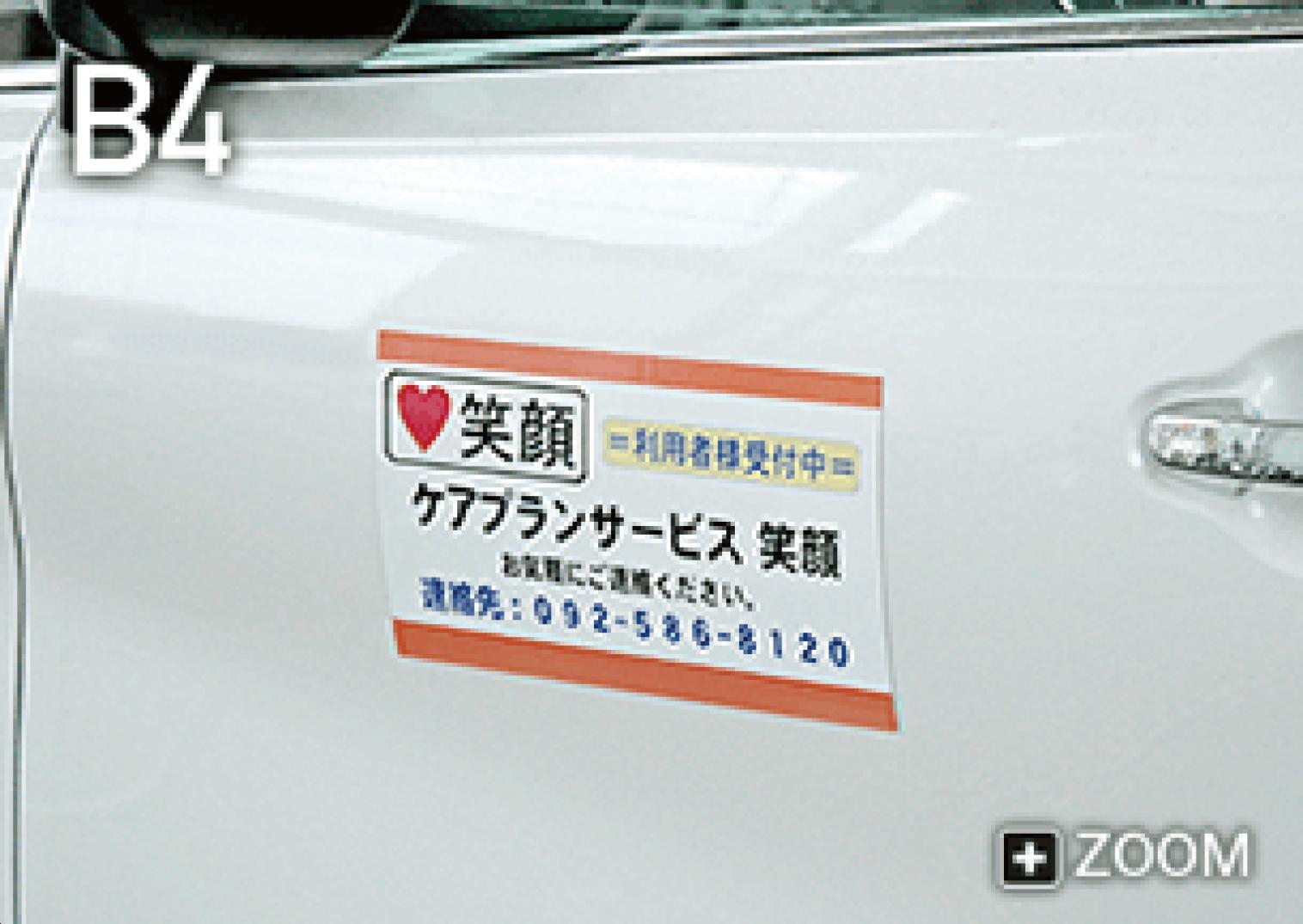 凹凸のある車体にも貼り付け可能。