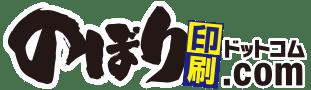 のぼり印刷.com/株式会社バルワード