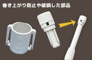 のぼり旗用取付補助器具