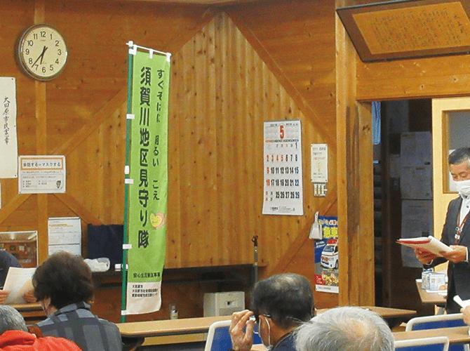 のぼり制作事例須賀川地区見守り隊様のぼり旗