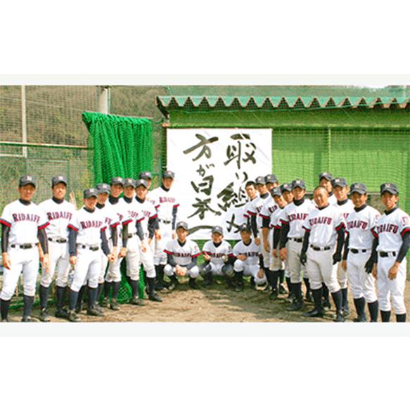 横断幕_野球事例2