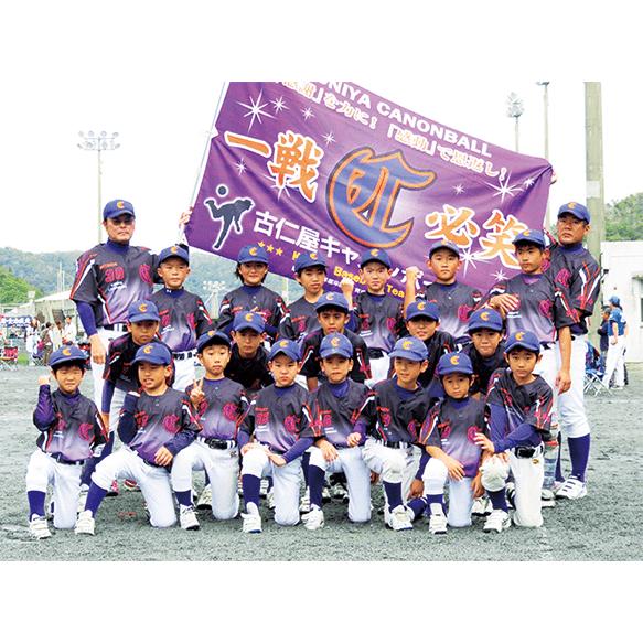 横断幕_野球事例4