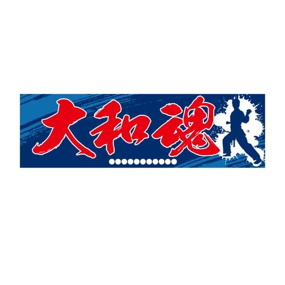 横断幕_空手事例