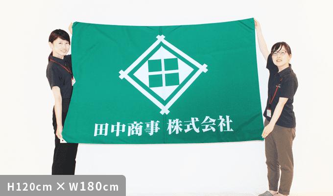 社旗イメージ