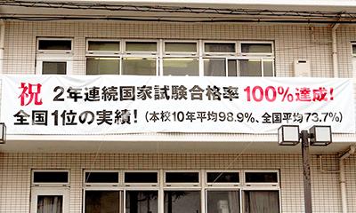 合格・就職祝い_横断幕作成事例_東京都 谷口 様