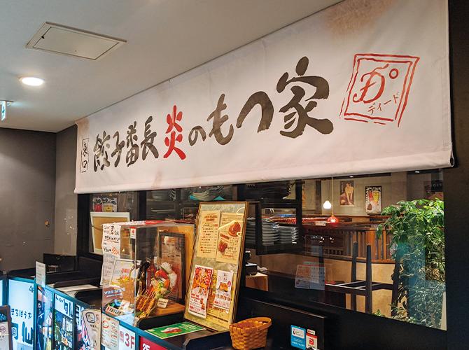飲食店舗の販促用横断幕