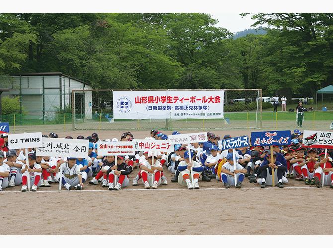 山形県小学生ティーボール大会幕