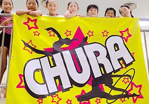 CHURA 新体操クラブ様