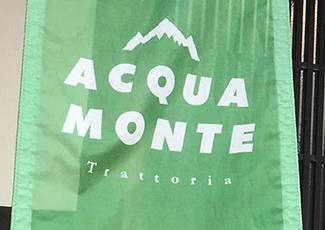 ACQUA MONTE様