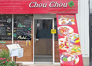 DiningCafe ChouChou様