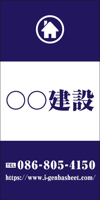 デザインGS_A001-1