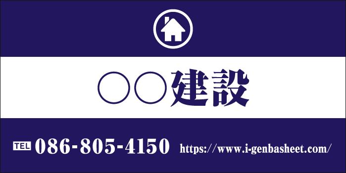 デザインGS_A001-2
