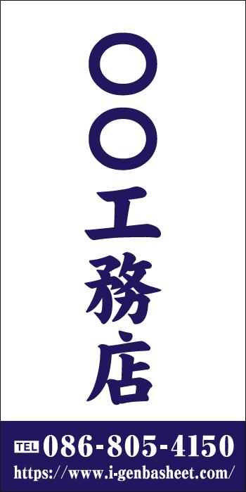 デザインGS_A002-1