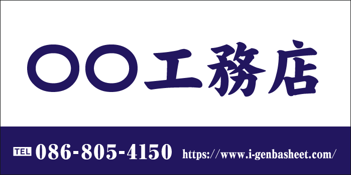 デザインGS_A002-2