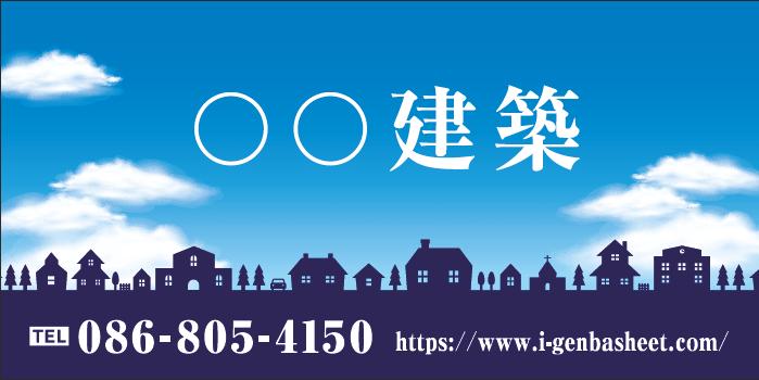 デザインGS_A003-2