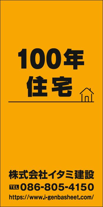 デザインGS_A004-1