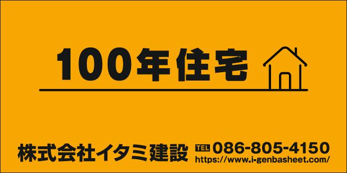 デザインGS_A004-2