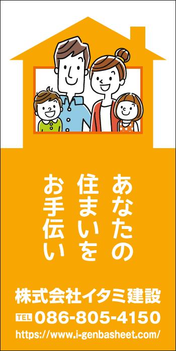 デザインGS_A005-1