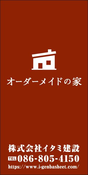 デザインGS_A006-1