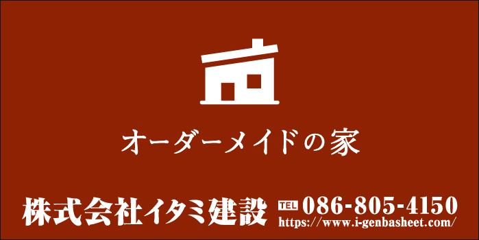 デザインGS_A006-2