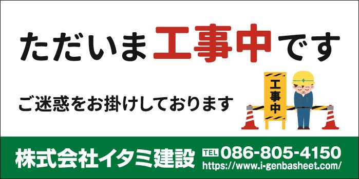 デザインGS_A009-2