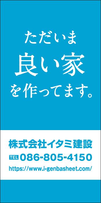 デザインGS_A010-1