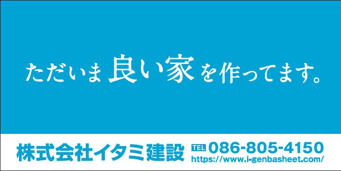 デザインGS_A010-2