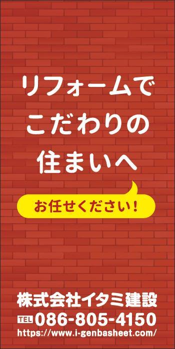 デザインGS_A011-1