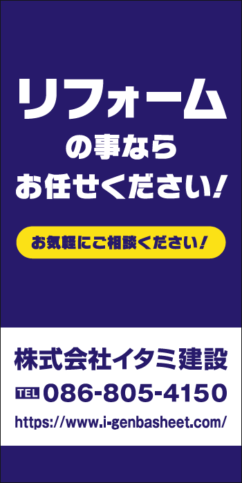 デザインGS_A012-1