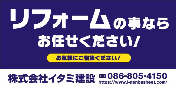 デザインGS_A012-2