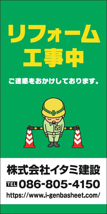 デザインGS_A013-1